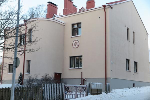 Käpytie 1, Tampere (Käpylä)